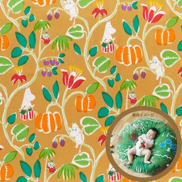 MOOMIN TRIBUTE WORKS ムーミン トリビュートワークス フロアクッション100 Floor Cushion100 植物園 ベージュ