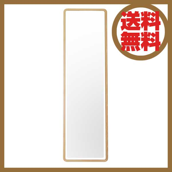 塩川光明堂 wall mirror ウォールミラー クルーク 3412 【送料無料】【ラッピング不可】【代引不可】