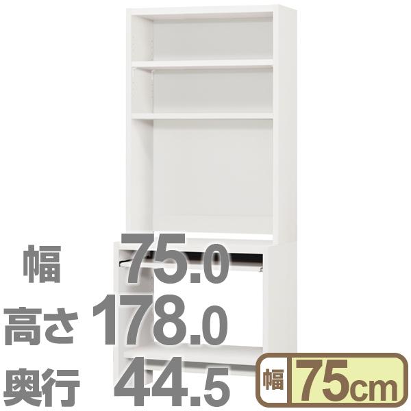 大洋 TAIYO シェルフィット Shelfit PCデスクラック ( 幅 75cm ) ホワイト PCD-1875 WH【送料無料】【代引不可】