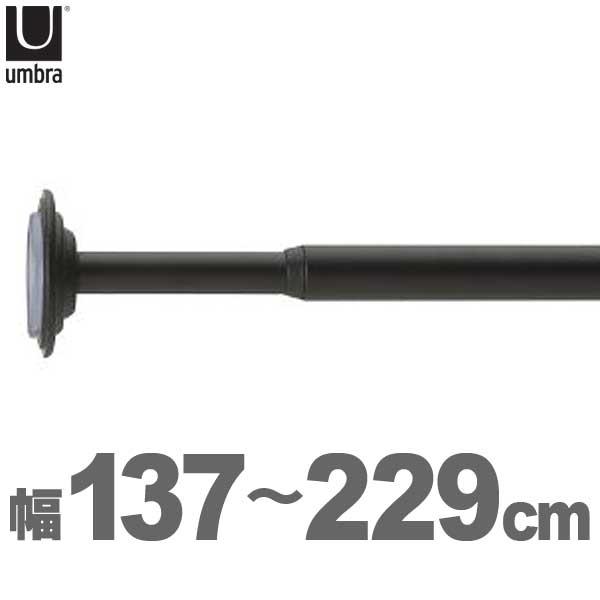 ベンチカン ブラック umbra アンブラ 2086758-047