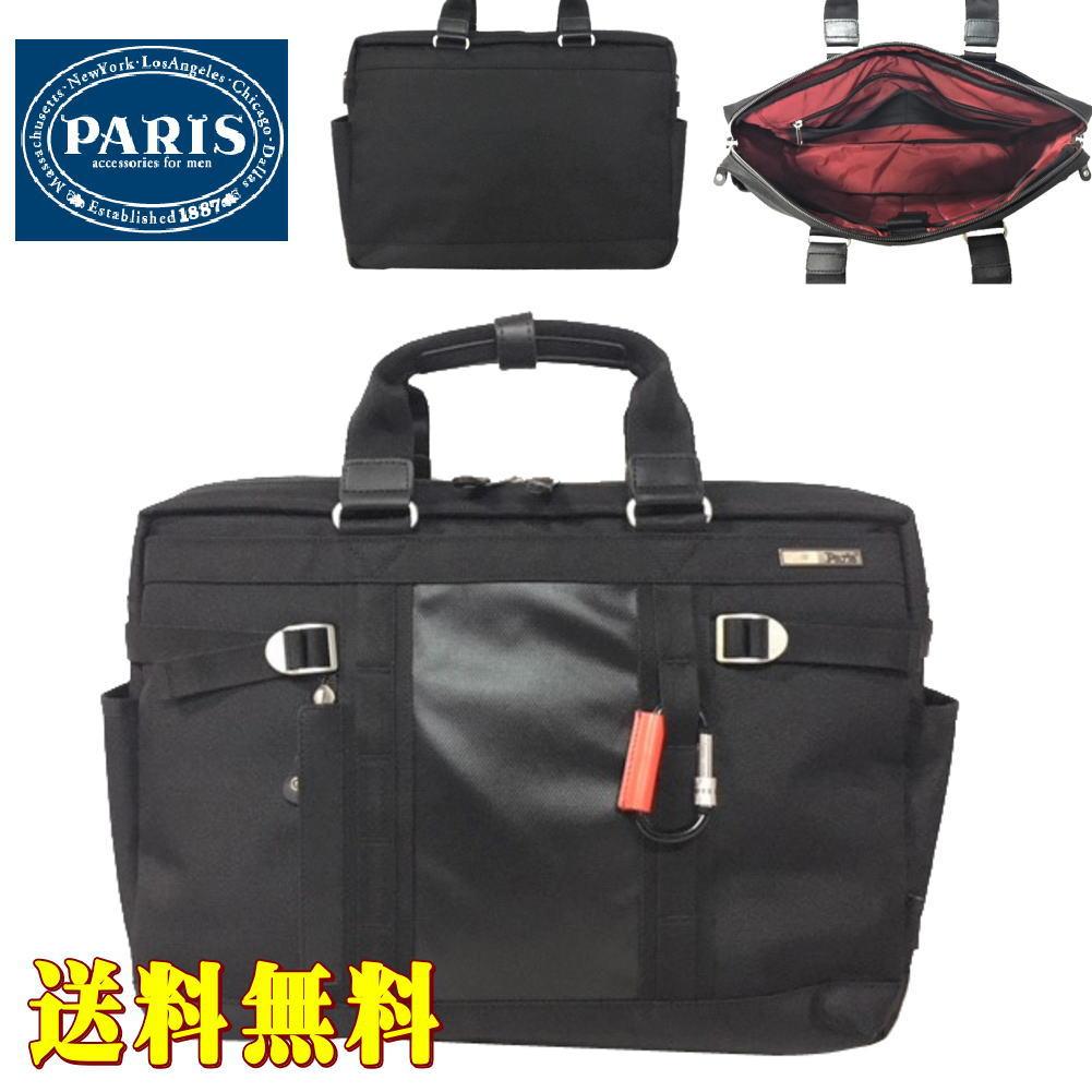 『PARIS』パリス メンズビジネスバック ハイパフォーマンスバック BUSINESS BAG PA20-2