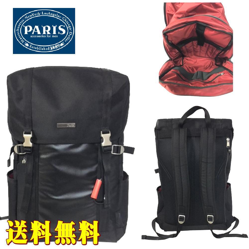 『PARIS』パリス メンズビジネスデイパックバック ハイパフォーマンスバック リュック DAY PACK PA20-4