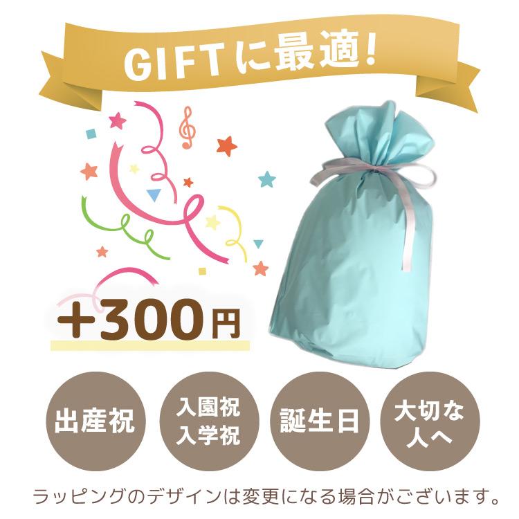 ギフトラッピング ベビータオル おくるみ 赤ちゃん毛布 ブランケット ギフト商品とご一緒にご購入下さい プレゼント 誕生日