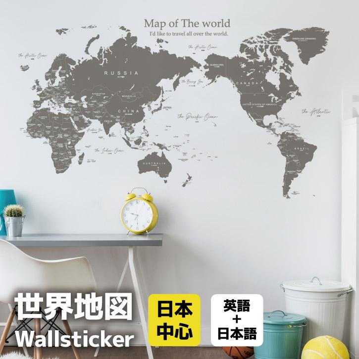 大人も子供も学べるモノクロのおしゃれな 1.6m特大 世界地図 専門店 ガーランド 流行のアイテム オーナメント インテリア 壁シール リメイクシート おしゃれ 誕生日 マスキングテープ ウォールステッカー ポスター 数量限定アウトレット最安価格 貼ってはがせる モノトーン 日本語 英語 海外旅行 知育 壁飾り グレー デザイン ワールド アート 教育 レトロ 学習 国旗 塗り絵 壁紙 壁掛け ヴィンテージ 勉強 デスクマットアートポスター
