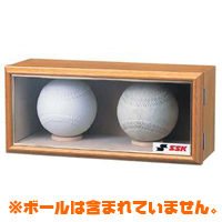 SSK(エスエスケイ) 記念ボール額 2個収納