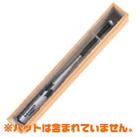 SSK(エスエスケイ) 記念バットケース額