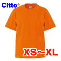 半袖Tシャツ AL完売しました United Athle ユナイテッドアスレ 6.2オンス テレビで話題 5942-01 人気商品なのには訳あり 丈夫さと豊富なカラーサイズ カラーTシャツ サイズ:XS-XL