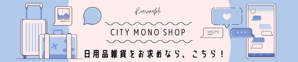CITY MONO SHOP:CITY MONO SHOP