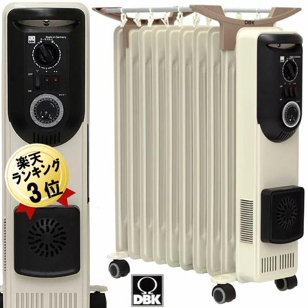 ドイツ製DBKオイルヒーター HEZC13/10JCH 24時間タイマー セラミックファンヒーター タオルハンガー付 1300ワット 送料無料【メーカー直送 時間指定・代引き/後払い不可】セラミックヒーター 電気ヒーター 電気暖房 暖房器具 暖房機器