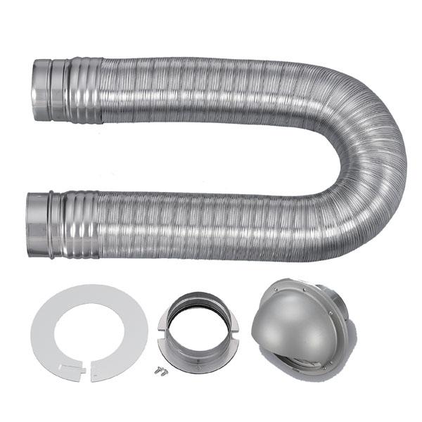 【ガス乾燥機 部材】 リンナイ乾太くん排湿管セットDPS-75