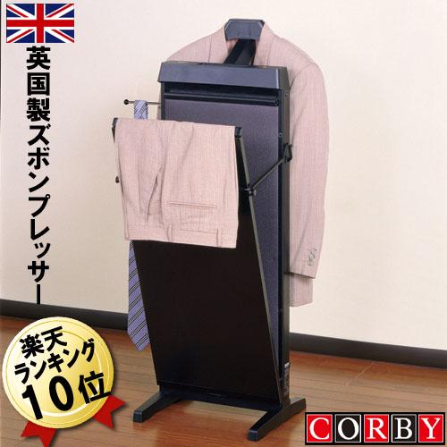 ズボンプレッサー パンツプレッサー ズボンプレス機 パンツプレス機 【送料無料】CORBY コルビー 3300JC BK ブラック スーツ・パンツ・ズボン・スラックスの折り目アイロン身だしなみに 木製 イギリス製 英国製 父の日