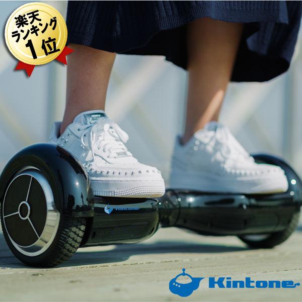 あす楽 電動バランススクーター 電動二輪車 キントーン KINTONEクラシック D01D ブラック I-KIN-D01D-BLK 電動 電気 電動乗り物 立ち乗りスクーター 立ち乗り2輪車 送料無料 保証付き 電動立ち乗り二輪車 立ち乗り電動二輪車 バランススクーター 売れ筋