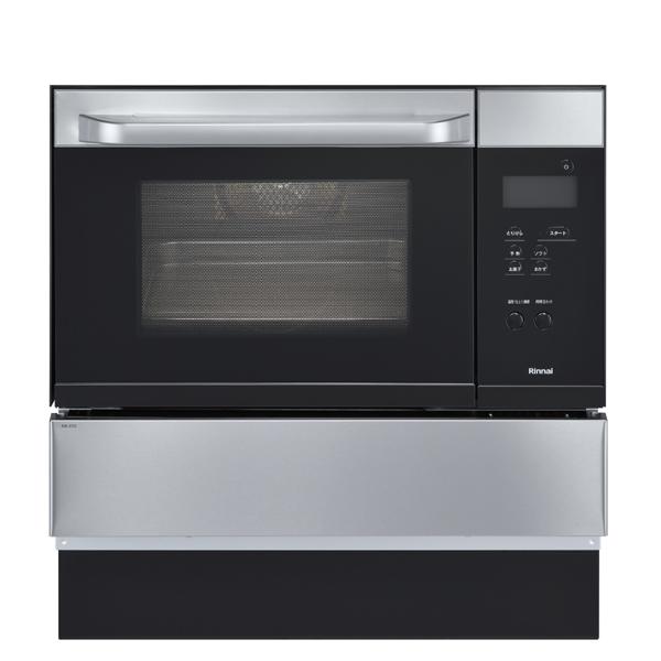 ガスオーブン リンナイ RSR-S14C-ST(ステンレス)ビルトインガスオーブン 【オーブン単機能】ビルトインオーブン ガスオーブン ビルトイン ガスレンジ コンベクションオーブン 取り付け 取り換え工事承ります