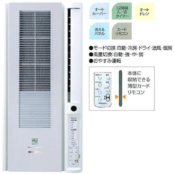 供森田MORITA窗使用的空调窗空调(窗空调)MAC-HVR18PA(A)