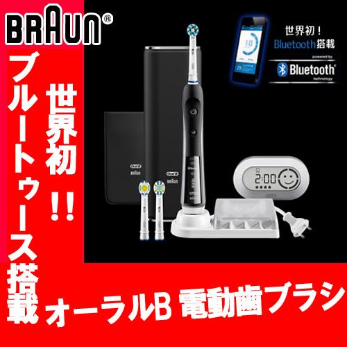 ブラウン 電動歯ブラシ オーラルB プラチナブラック 7000 D365356X 世界初 Bluetooth(ブルートゥース) 搭載 音波電動歯ブラシ 磨き 歯垢 除去 ブラシ デザイン  使いやすい 電動ブラシ 歯茎 虫歯 予防 汚れ 旅行 Braun