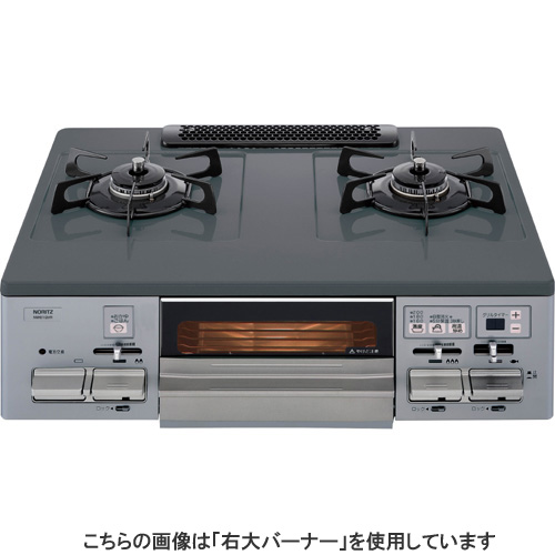 Noritz Harman gas stove / NW61QV-L NW61QVL city gas left large burner (Tokyo gas, Osaka gas etc) water without double-sided Grill (equivalent W55ZV successor to NLW2261TQ2SG) cheap 2 burners gas range popular featured gas stove oven Honshu renewal simple