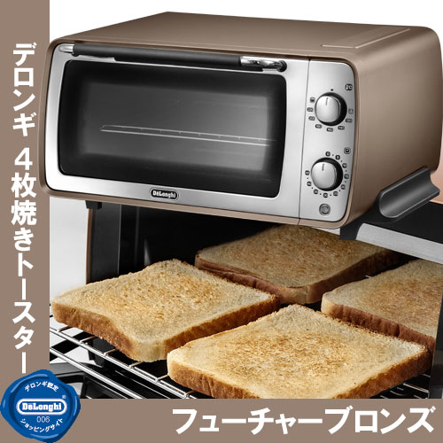 トースター ピザ オーブン