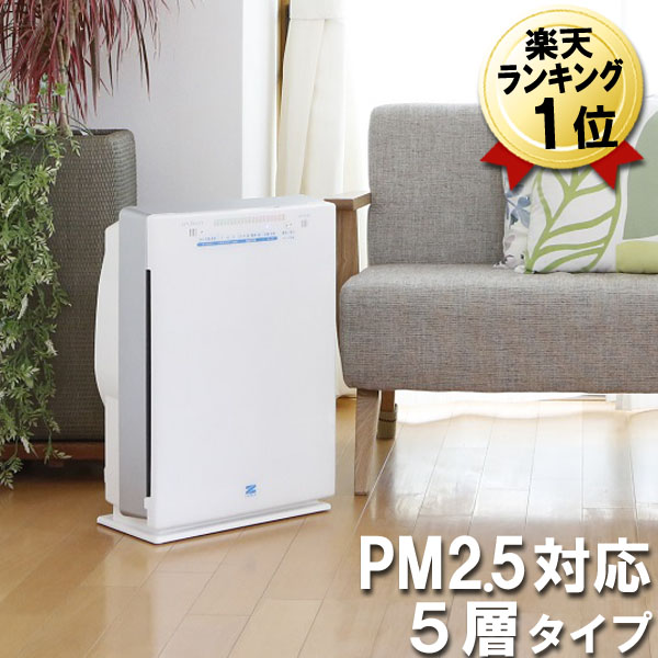 PM2.5対策 花粉除去 空気清浄機 ゼンケン エアフォレスト ZF-2100 5層タイプ 菌 大容量 花粉 32畳まで対応 HEPAフィルター 脱臭 脱臭機 ペット タバコ 消臭 ホコリ 花粉 ダニ 菌 除去 花粉症 対策 花粉症対策 おしゃれ 空気清浄器 新生活 花粉除去 送料無料, E-あみSHOP:ee084874 --- officewill.xsrv.jp