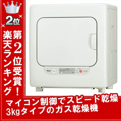 林内煤气衣服干燥机气体干燥机气体干燥机衣服干燥机 RDT 30A 干法厚我很干燥能力 3 公斤烘干机