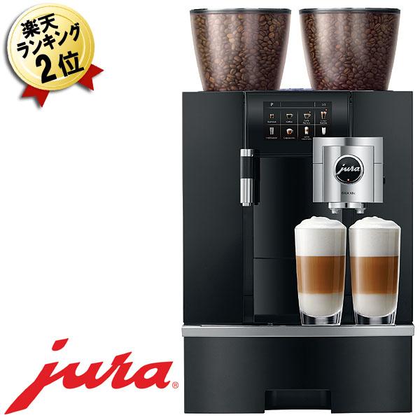JURA 全自動コーヒーマシン ユーラ GIGAX8c 浄水器 標準設置費込パッケージ 業務用コーヒーメーカー 業務用エスプレッソマシン 全自動コーヒーマシン