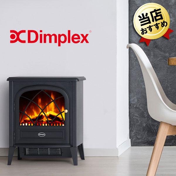 ディンプレックス 電気暖炉リッツ Dimplex Ritz RIT12J 1200W 電気ファンヒーター 搭載 セラミックヒーター 暖炉 セラミックファンヒーター 暖炉型 送料無料 電気暖房 3畳~8畳