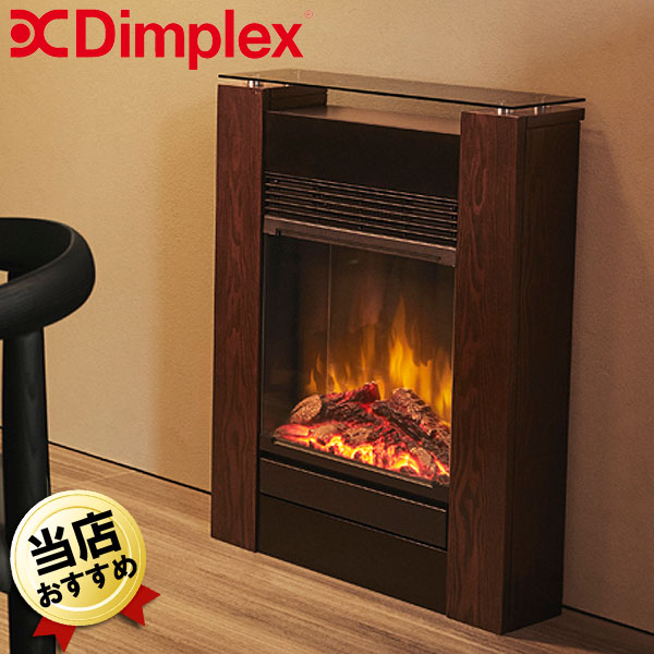 ディンプレックス 電気暖炉 ジセラII GSLII12NJ Dimplex 電気ファンヒーター 1200W 搭載 木目 ナツメグ