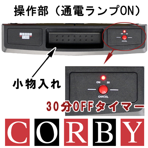 【楽天市場】【特別カラー】ズボンプレッサー パンツ ...