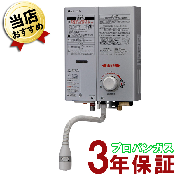 Instantaneous Water Heater >> Origin Of Water Heater Propane Gas Rinnai Small Size Water Heater Rus V51yt Sl Silver Water Heater 5 Instantaneous Water Heater Gas Stopping