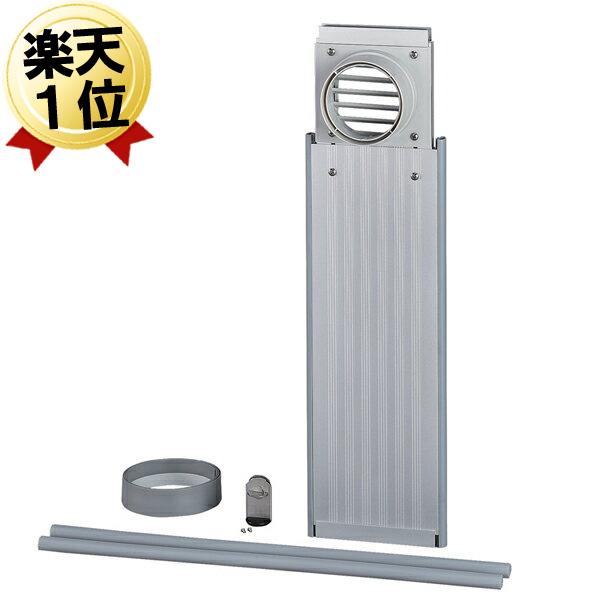 【ガス乾燥機 部材】窓パネルセット DW-52 リンナイ ガス乾燥機 乾太くん用