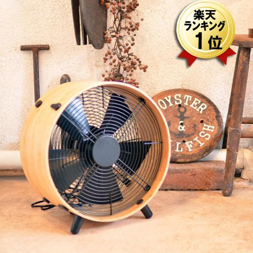 Citygas Stadler Form Circulator Bamboo Frame Otto 2253
