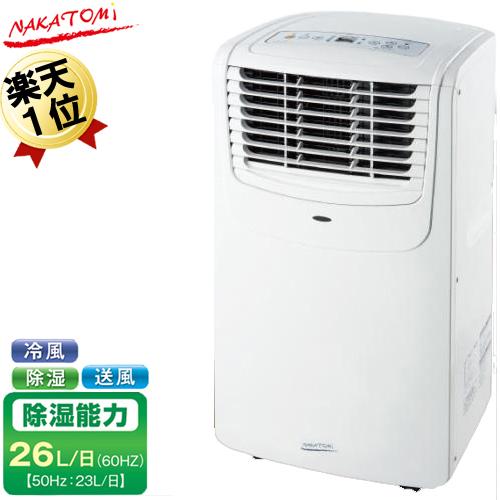 スポットエアコン スポットクーラー エアコン 置き型 冷房目安 6畳 ナカトミ MAC-20 移動式エアコン 排熱ダクト付き キャスター付き 置型 白 ホワイト リモコン 24時間タイマー NAKATOMI クーラー 冷房 おすすめ 冷風 除湿 送風 家庭用 送料無料