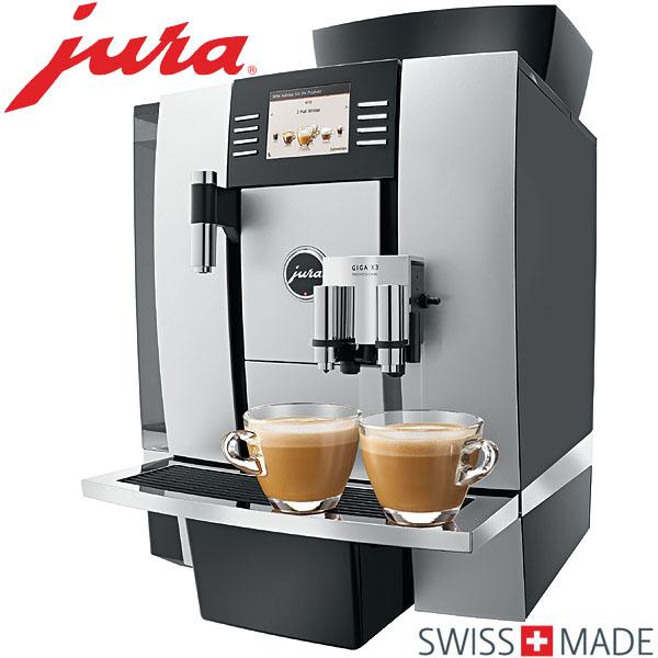 JURA ユーラ全自動コーヒーメーカー 業務用エスプレッソマシンGIGA X3 Professional スイス製 送料無料 100V電源 5リットル水タンク式 大容量コーヒーメーカー