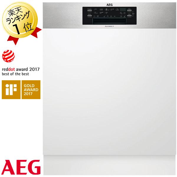 AEG食器洗い機 FAVORIT FEE93810PM 60cm幅 ビルトイン食洗機 フロントオープン【送料無料】