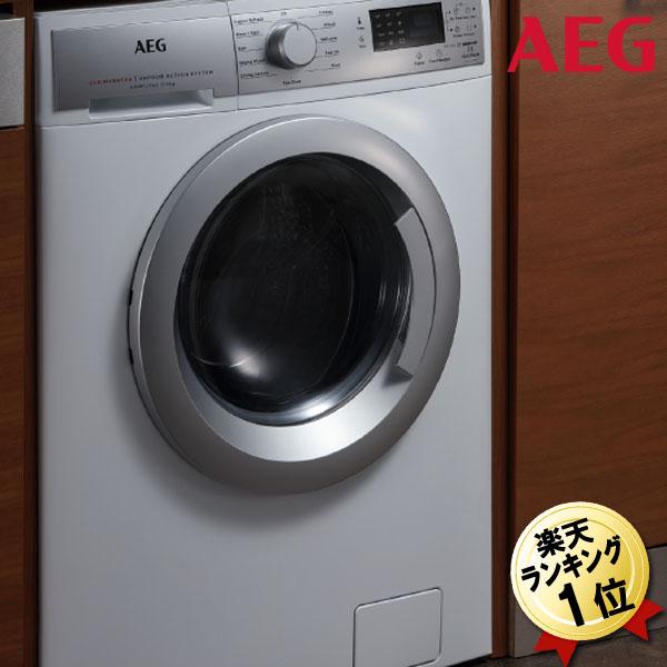 洗濯機 ドラム式 乾燥機能付 7kg 東日本50Hz専用 AEG 洗濯乾燥機 AWW12746 全自動洗濯乾燥機 ドラム式洗濯機 ドラム式洗濯乾燥機 乾燥機 乾燥器 衣類 洗濯物 乾燥 アーエーゲー ビルトイン洗濯乾燥機 ドラム 乾燥機付き洗濯機 おしゃれ 新品 設置