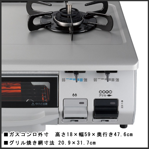 Gas city gas left large burner / Paloma IC-900F-L Tokyo Osaka gas and left heat 2 new gas stove range alone table stove flat