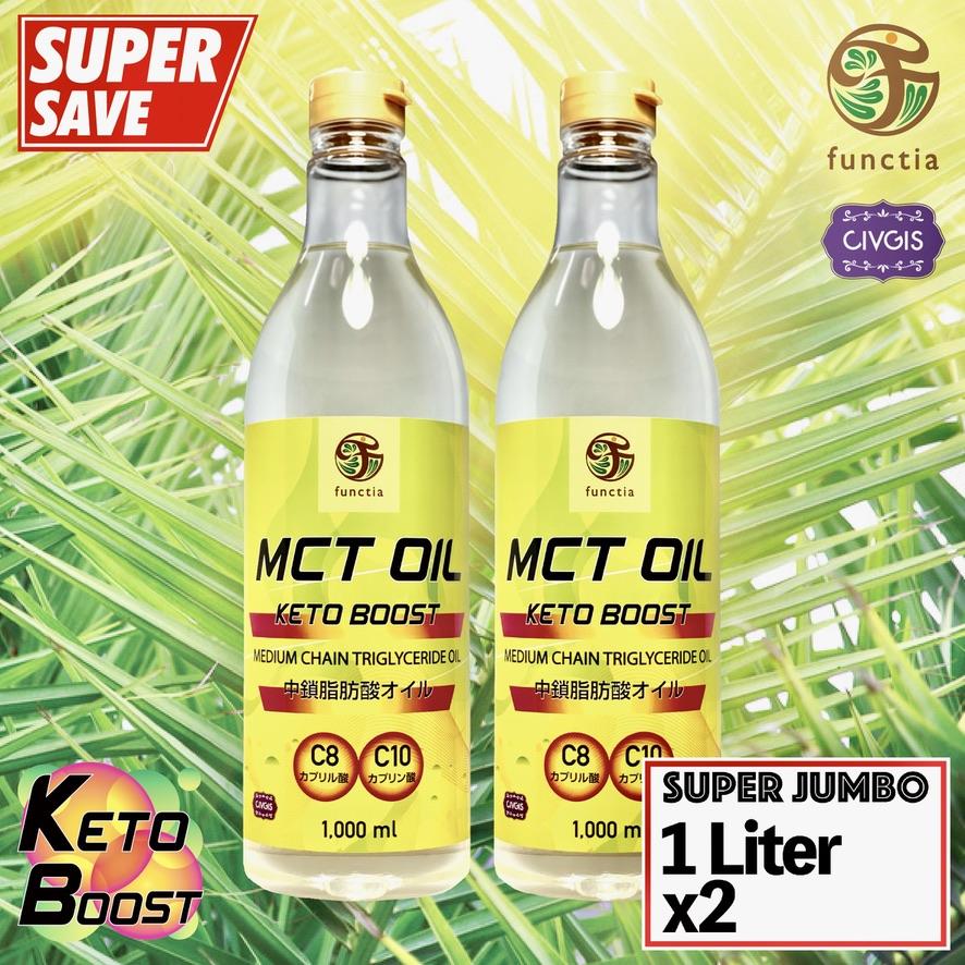 値段を比べれば一目瞭然 コスパ炸裂 誰もが納得の大容量 MCTオイル ケトブースト 特大1リットル x 2本セット 定番から日本未入荷 1 000ml 2 1L 人気上昇中 Keto ファンクティア MCT 中鎖脂肪酸100% Boost functia 2pcs ペットボトル Oil