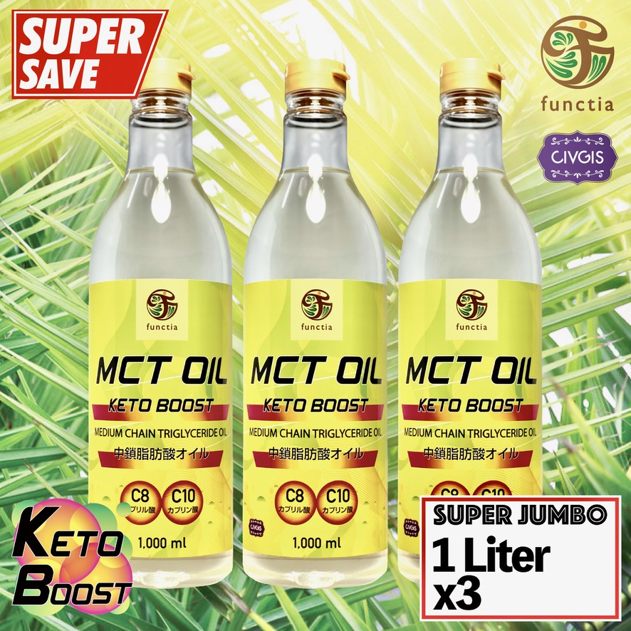 コスパ炸裂 プレゼント さらなるパワーアップ ファンクティア MCTオイル ケトブースト 特大1リットル x 3本セット 1 000ml ペットボトル functia 中鎖脂肪酸100% 3pcs 贈呈 Oil Keto 1L Boost MCT