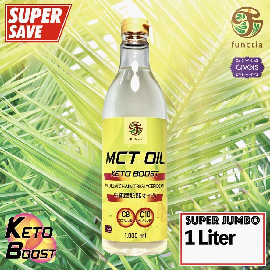 『値段を比べれば一目瞭然。コスパ炸裂。誰もが納得の大容量。』 MCTオイル【ケトブースト】特大1リットル【100%中鎖脂肪酸オイル】『ペットボトル入り』MCT Oil Keto Boost 1,000ml『CIVGIS / Functia チブギス・ファンクティア』
