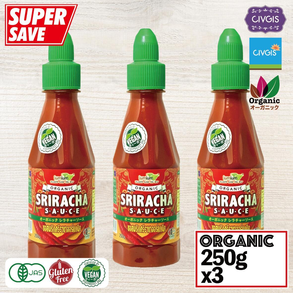 超美品再入荷品質至上 オーガニックだから意味がある 世界初 唯一無二のオーガニックシラチャーソース チブギスラムラム セール価格 オーガニック シラチャーソース 250g x 3本 3本セット ビーガン スリラチャーソース 別名:シラチャソース CIVGIS lumlum 3pcs Sauce グルテンフリー Organic Sriracha スリラチャソース