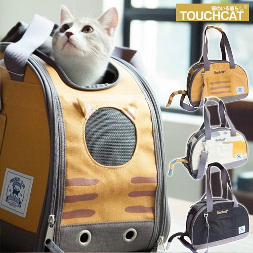 高級感あふれるハンドメイドの猫バック TOUCHCAT 猫 レジャー キャリー バッグ 買い物 交換無料 キャリーパッグ お出かけ 3色 ホワイト オレンジ ブラック 日本正規代理店