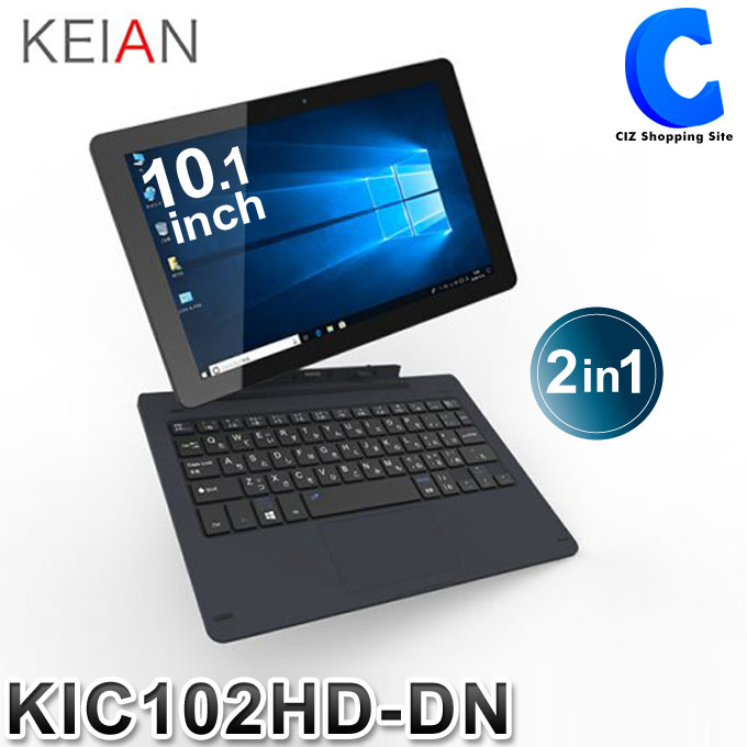 タブレット 本体 Wi-Fiモデル 2in1 タブレットPC キーボード標準付属 Windows10 ノートパソコン 新品 10.1インチ オフィスモバイル IPS 1920×1200 Full HD液晶搭載 2in1 KIC102HD-DN win10 ノートPC 無線LAN WiFi ACアダプター 【お取寄せ】