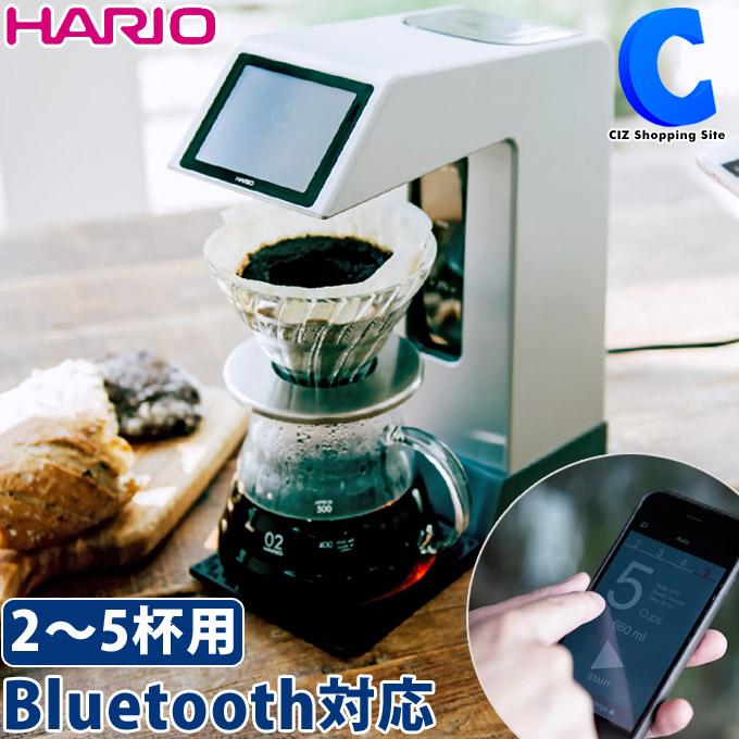 2020モデル スマホでレシピをDL オリジナル Bluetooth対応次世代コーヒーマシーン コーヒーメーカー Bluetooth対応 HARIO ハリオ V60 オートプアオーバーSmart7BT EVS-70SV-BT おしゃれ 2杯~5杯用 スマホ対応 コーヒー用品 コーヒーマシン 家庭用 家電 コーヒー器具 グッズ