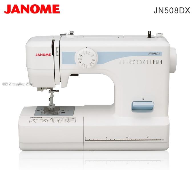 ジャノメ ミシン 本体 JN508DX ジャノメミシン フットコントローラー付き 電動ミシン コンパクトミシン JANOME 厚手縫い デニム フットコン付き 衣装作り 【お取寄せ】