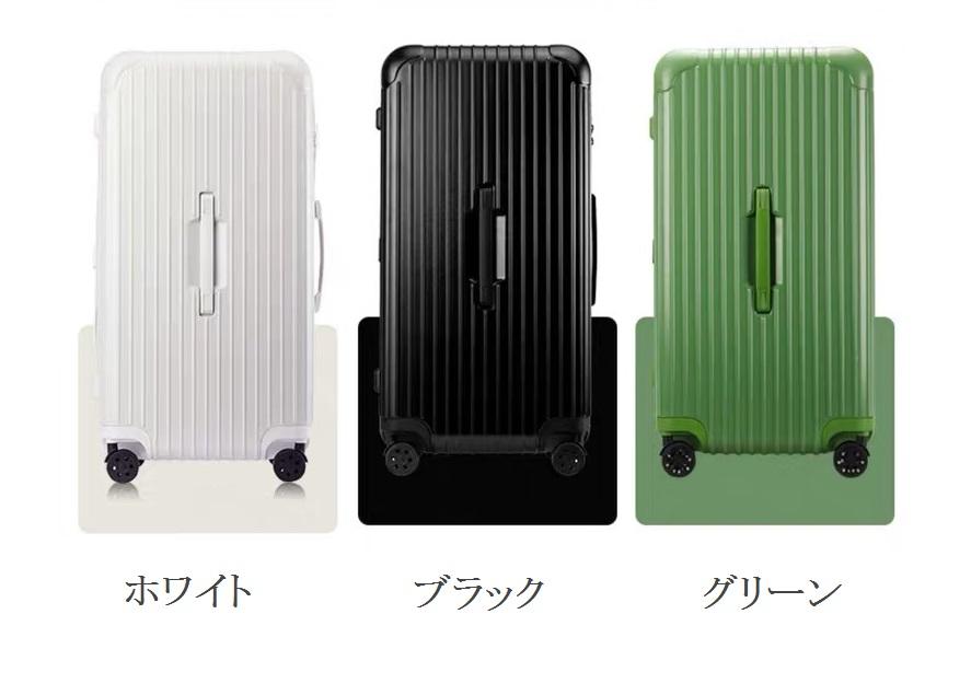 スーツケース ファスナータイプ 2XL ホワイト・ブラック・グリーン ニューデザイン TSAロック搭載 キャリーケース 旅行 超軽量大容量 4輪ダブルキャスター