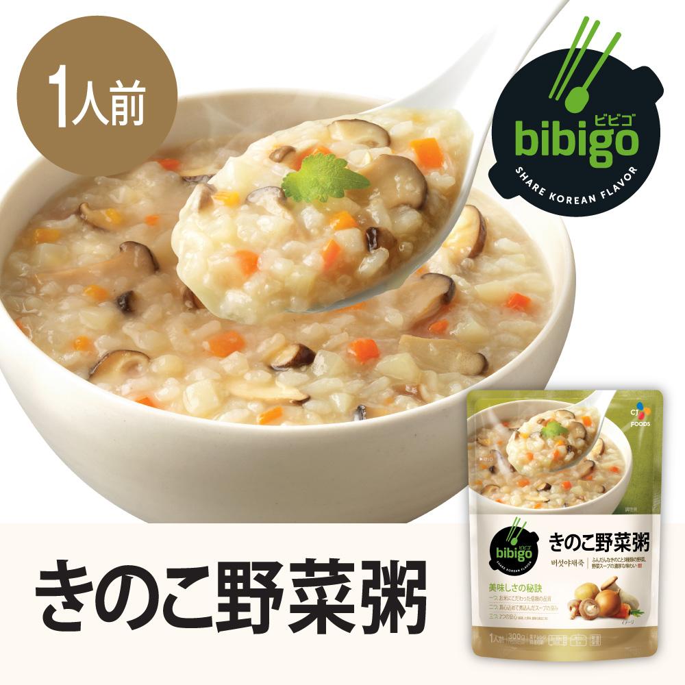 お手軽「きのこ野菜粥」 bibigo きのこ野菜粥 300g 手軽 簡単アレンジ 時短 ギフト
