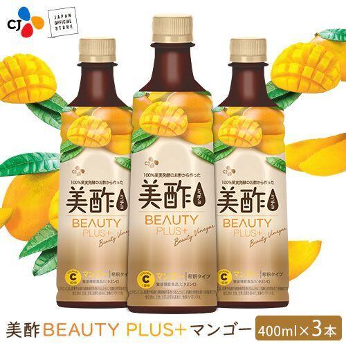 マンゴー ミチョ 豆乳とお酢でヨーグルト風美容ドリンク。美酢(ミチョ)でお肌つるつる。