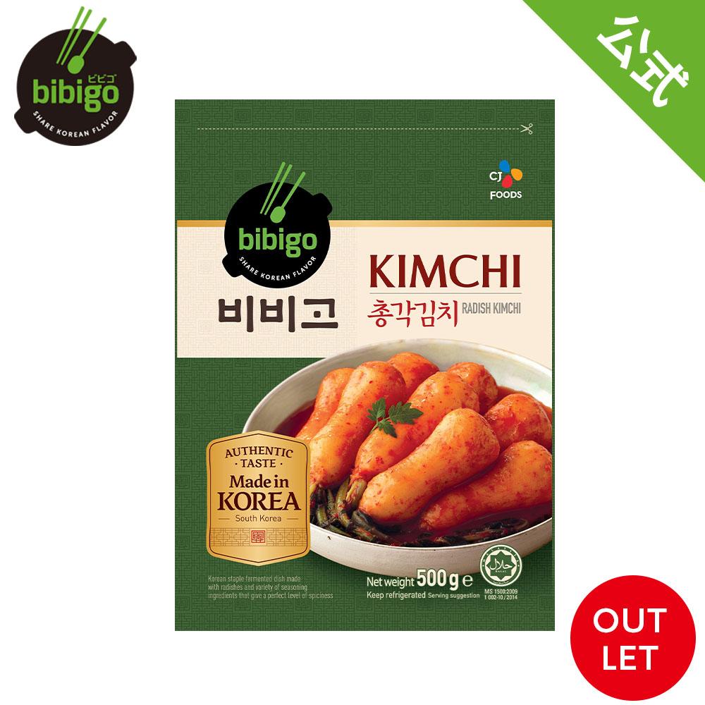 ついに韓国で大人気のキムチが新登場 賞味期限2021年10月15日の為アウトレット価格でご提供 記念日 公式 数量限定 チョンガーキムチ500g〔クール便〕 bibigo 毎日がバーゲンセール メーカー直送 ビビゴ