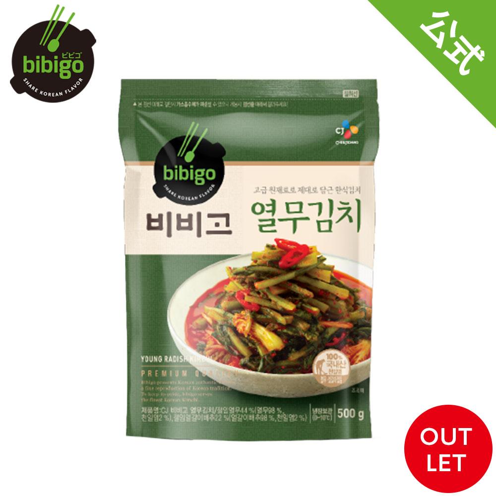 ついに韓国で大人気のキムチが新登場 賞味期限2021年10月15日の為アウトレット価格でご提供 数量限定 bibigo ビビゴ 割り引き アウトレット 格安激安 ヨルムキムチ500g〔クール便〕 キムチ