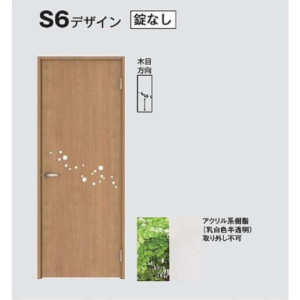 片開きドア S6デザイン 固定枠 沓摺なし 3方枠 室内ドア リビングドア DAIKEN 大建工業 DIY リフォーム