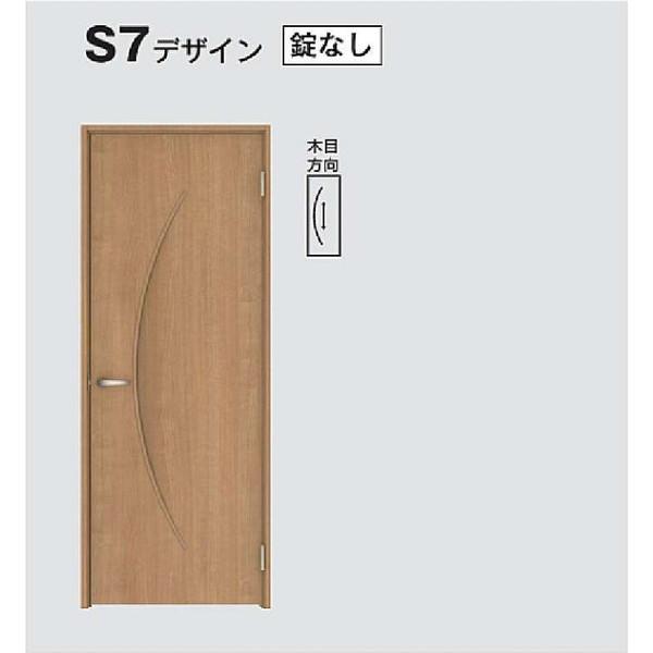 片開きドア S7デザイン 固定枠 沓摺なし 3方枠 室内ドア リビングドア DAIKEN 大建工業 DIY リフォーム